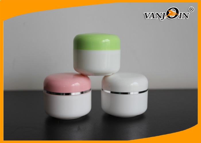 100g 50g Plastic Cream Jar White Cap With Silver Edge / 50g Cosmetic Jar