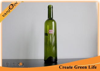 China Dark Green 1L Olive Oil Glass Bottles With Lids , Empty Glass Bottles for Essential Oils supplier
