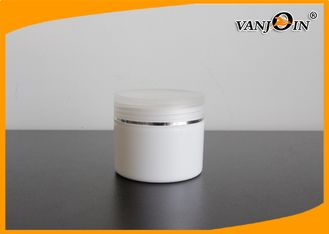 China 130ml White Double Wall Empty PE Plastic Cream Jar with Semi-transparent Lids supplier