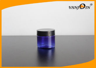 China 60g Wide Mouth Purple Plastic Cream Jar Lady's Cosmetic Packaging PP PET Jars With Lids supplier