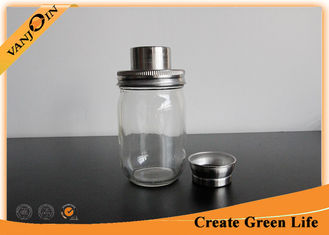 China 70mm Stainless Steel Cocktail Mason Shaker Lids , Glass Bottles Caps for Mason Jar supplier