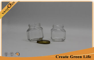 China 200ml reusable safe Glass Food Jars With Golden Color Lug Cap supplier